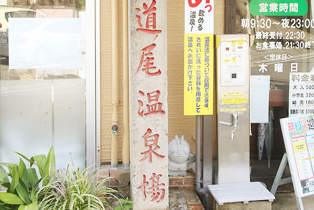 玄関前石碑