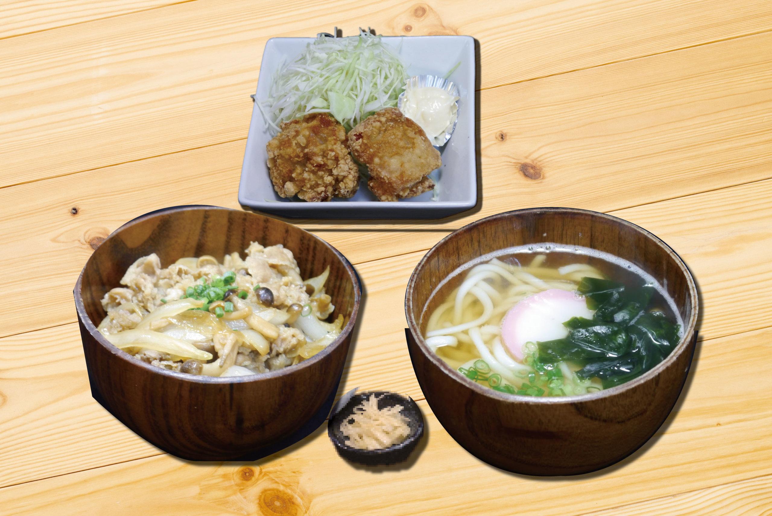 ミニ牛すき丼&うどんセット